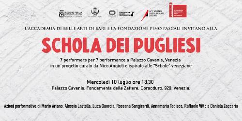 Schola dei Pugliesi - Gli studenti dell'Accademia di Belle Arti di Bari a Venezia
