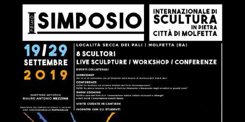 Primo Simposio Internazionale di Scultura in Pietra Città di Molfetta.
